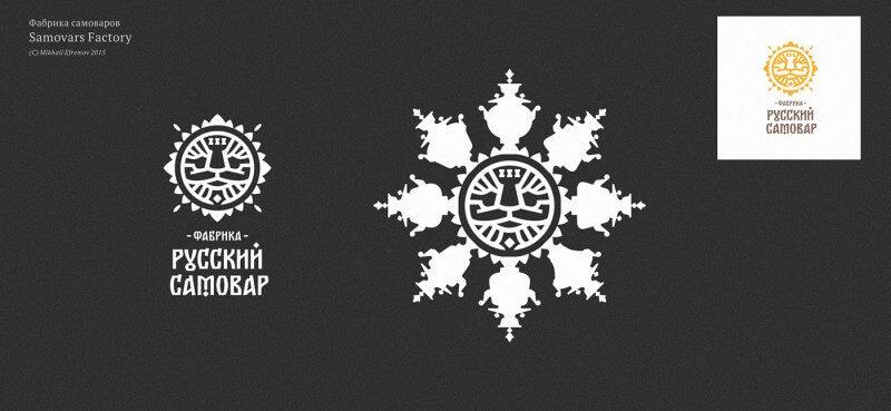 茶器メーカーのロゴデザイン