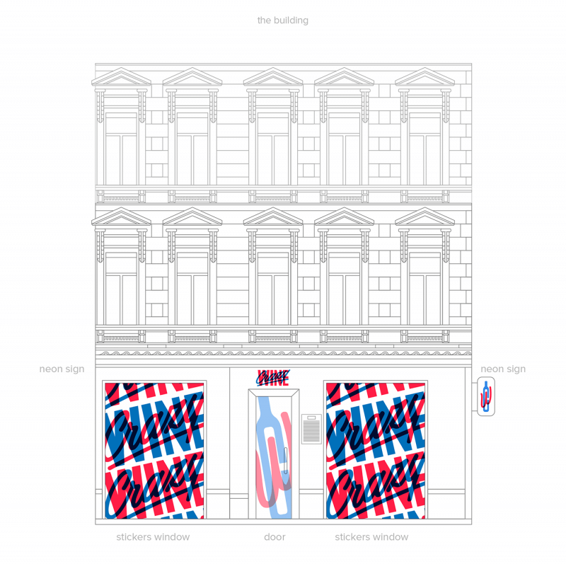 ロゴの店舗適用イメージ