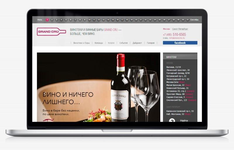 ロゴマークのWEBサイト適用例