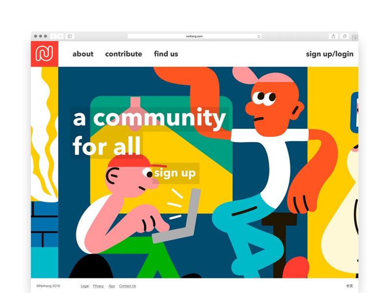 WEBサイトのデザイン