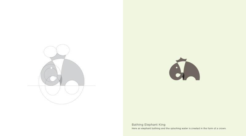 象のロゴマーク2