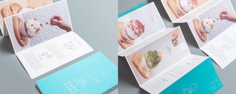 かき氷店のパンフレットデザイン作成例