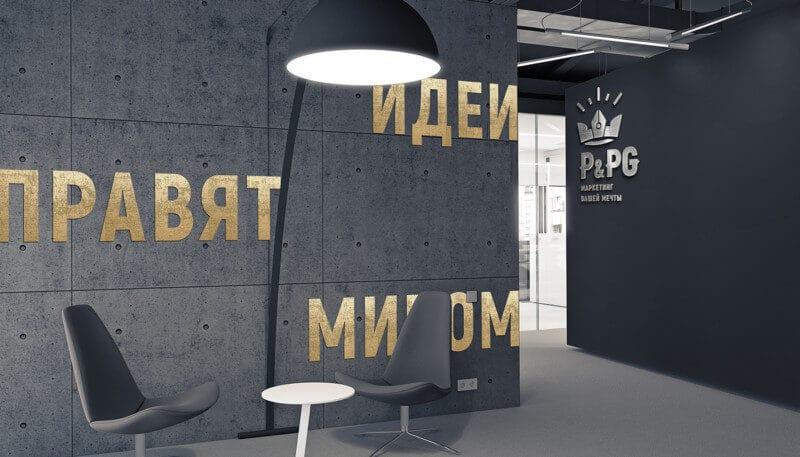 オフィスのデザイン2