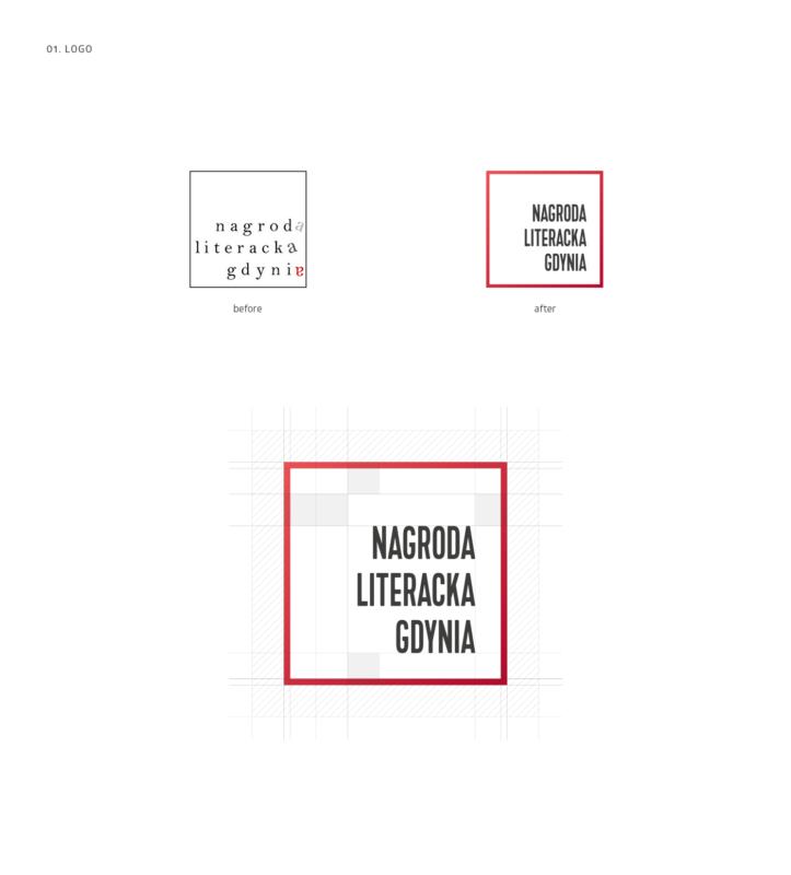 文学賞の新ロゴデザイン