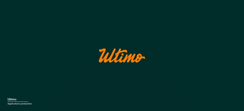 アプリケーション会社のロゴ