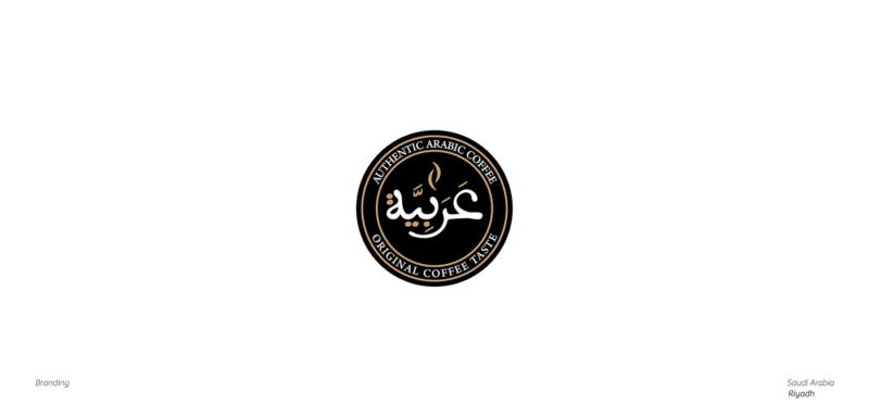 アラビア語を用いたブランドロゴ3