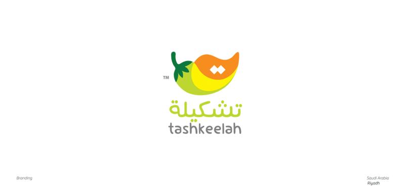 飲食店・カフェのロゴデザイン3