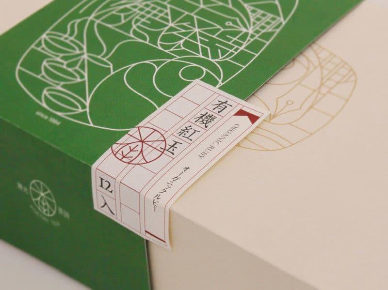 パッケージのラベルデザイン