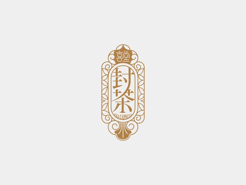 その他の漢字ロゴ2
