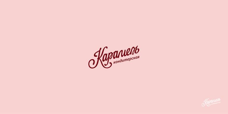 お菓子メーカーのロゴ制作例