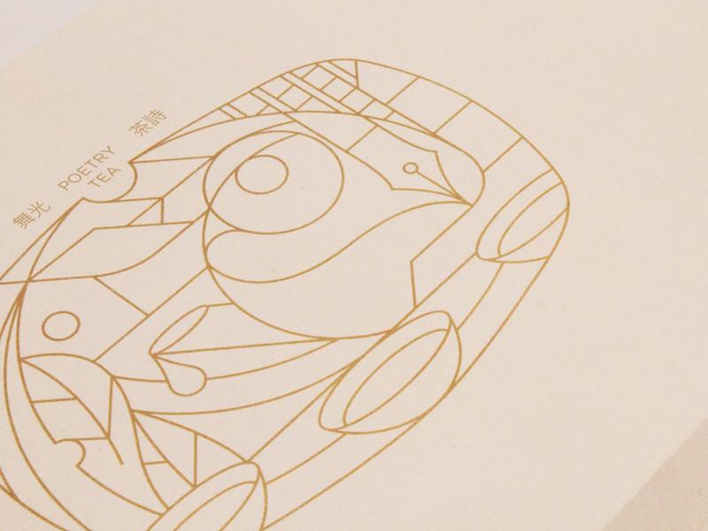御茶菓子包装のロゴデザイン