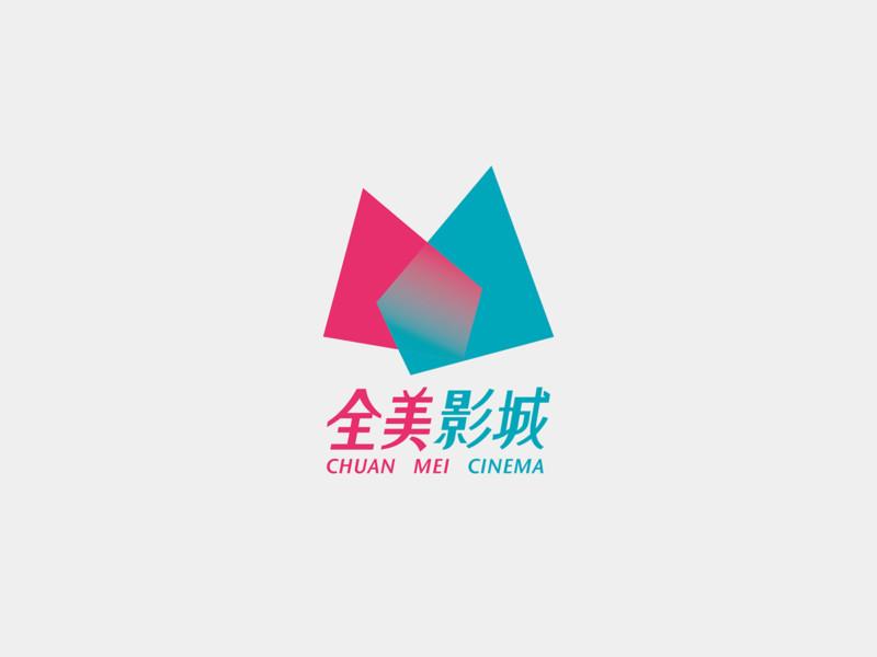 斜体の漢字ロゴ