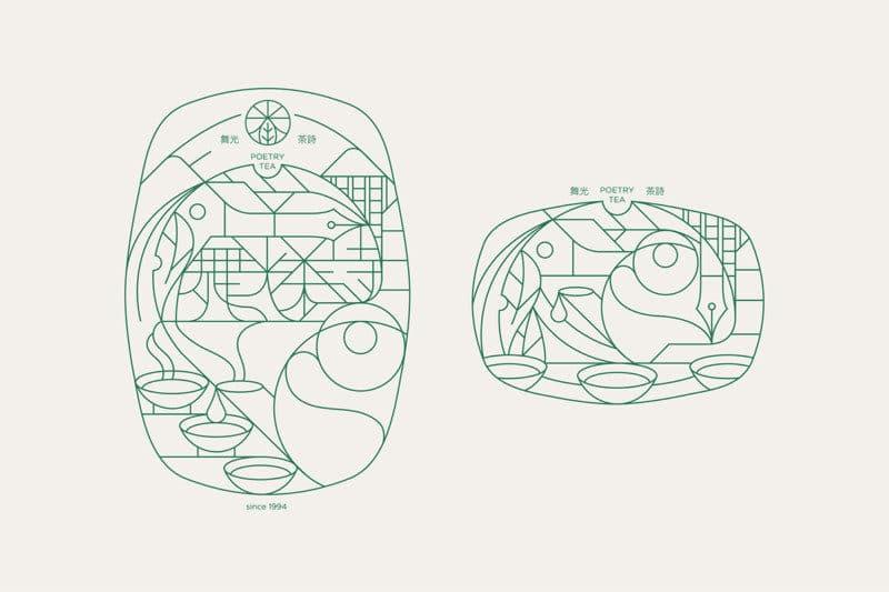台湾茶のロゴデザイン