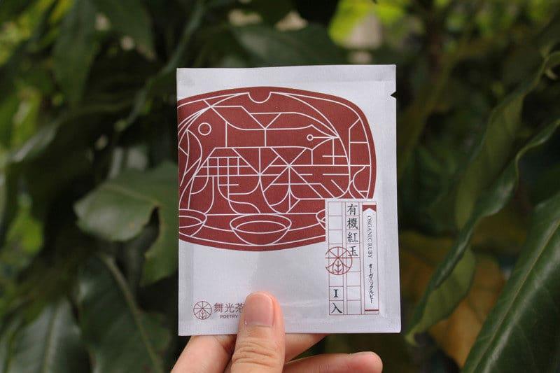 御茶菓子包装のロゴデザイン2