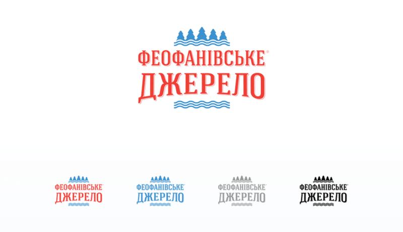 ミネラルウォーターのロゴデザイン
