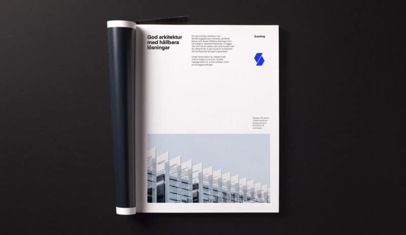 会社案内のデザイン