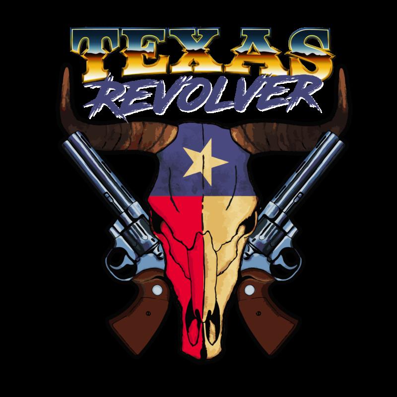 テキサスの企業ロゴ