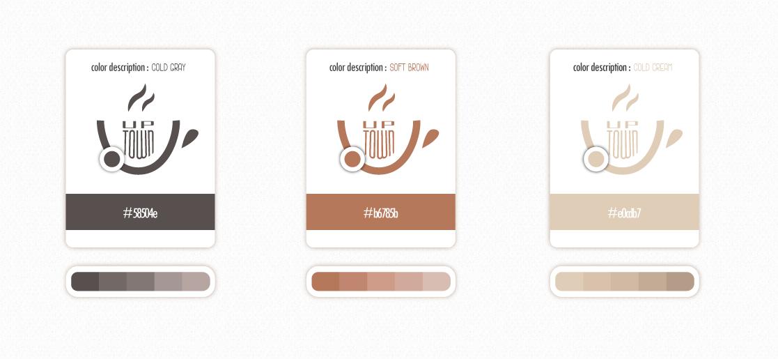 カフェのロゴのカラーパレット