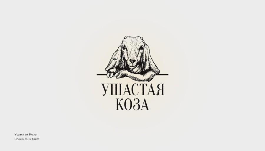 羊牧場のロゴデザイン