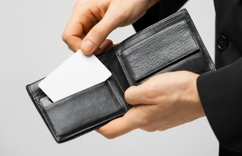 財布等にしまっておきやすい