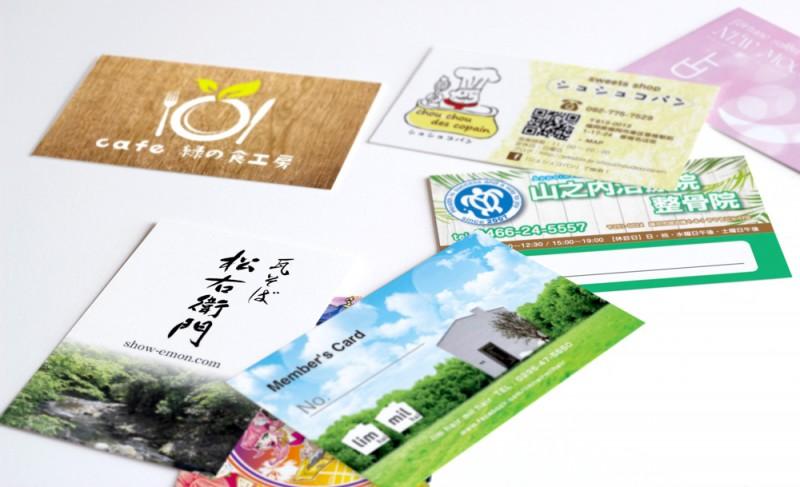 名刺・ショップカードの制作料金について