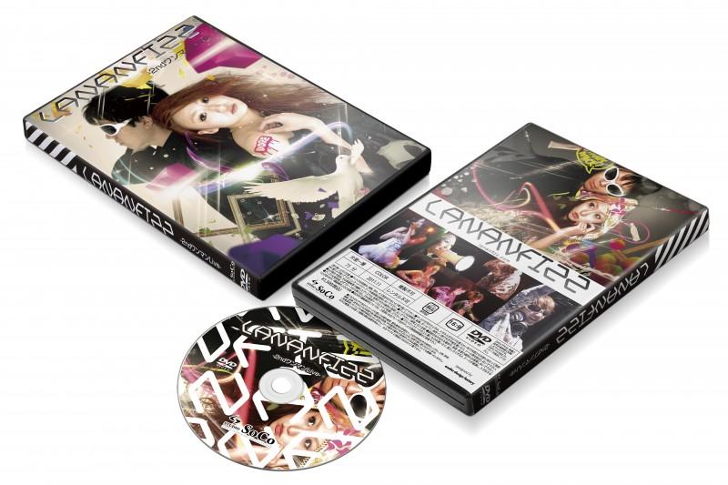 DVDケースデザイン例