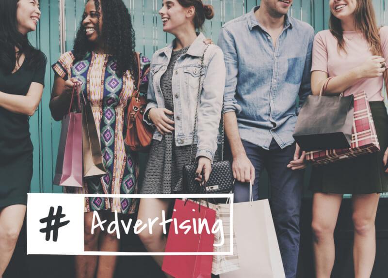宣伝広告について