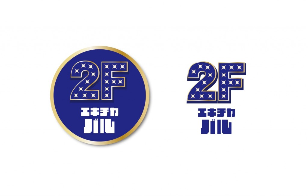バルのシンプルなロゴデザイン