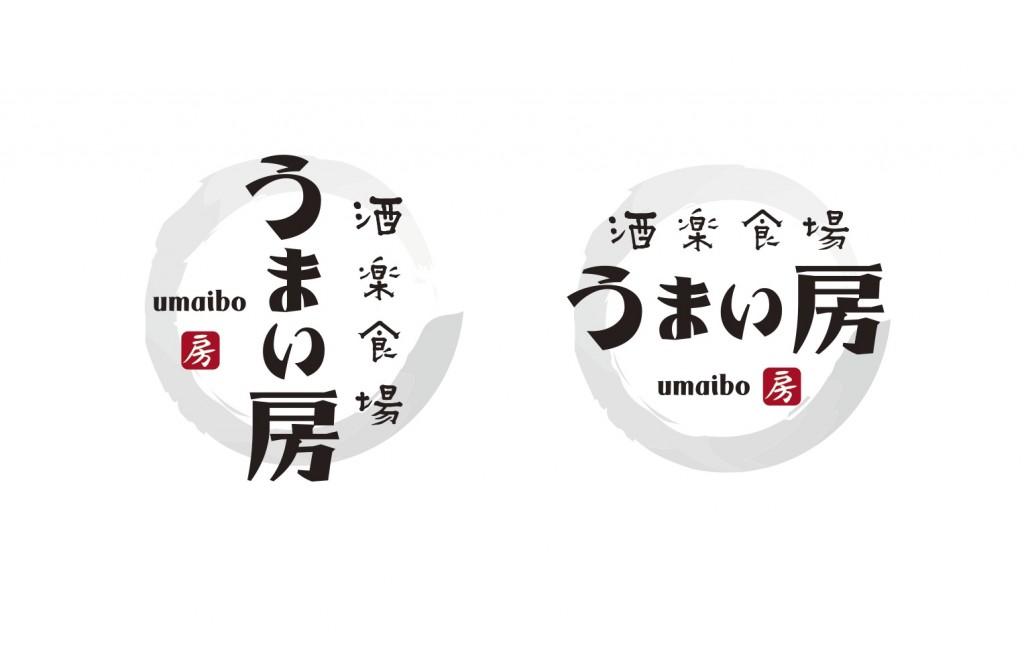 居酒屋の和風ロゴデザイン