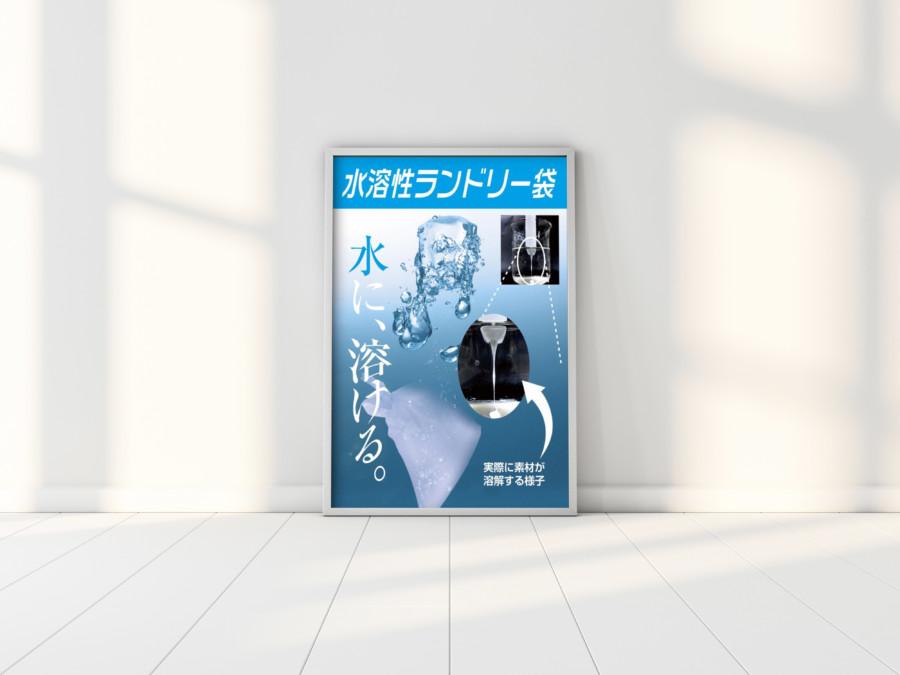 製品紹介の展示パネルデザイン