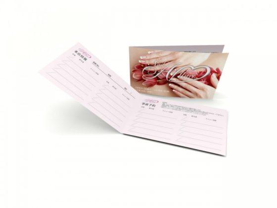 ネイルサロン_二つ折りショップカードデザイン1