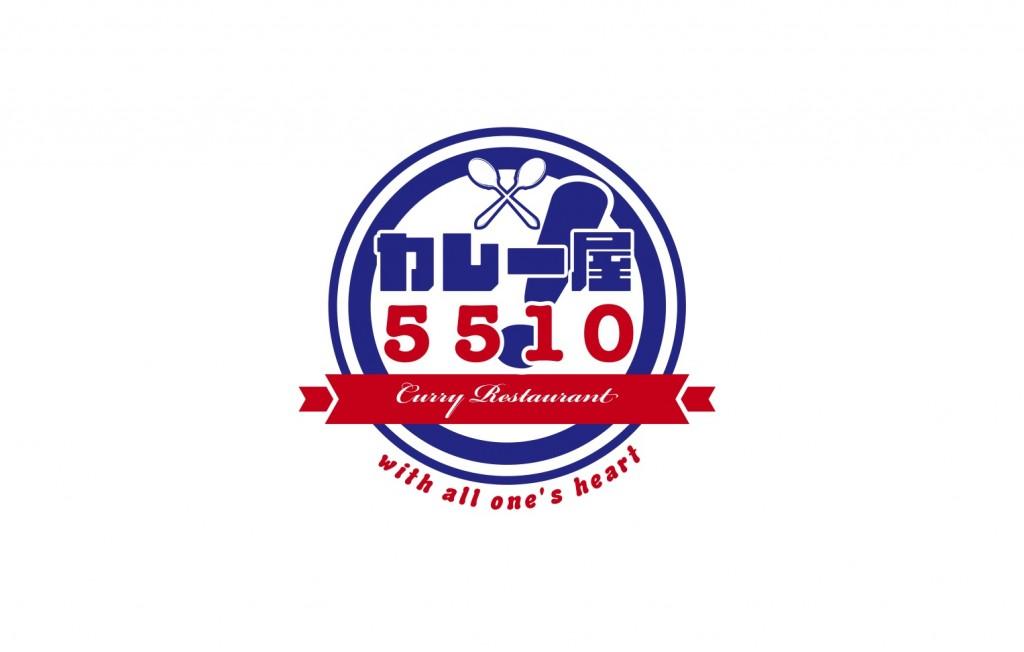 カレー屋ロゴデザイン制作例
