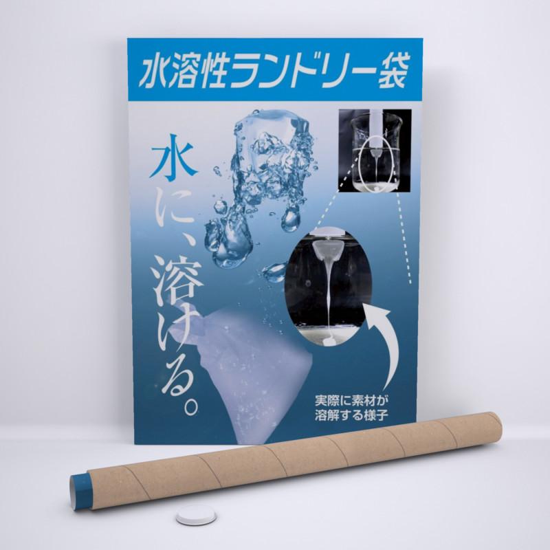 商品紹介パネルデザイン