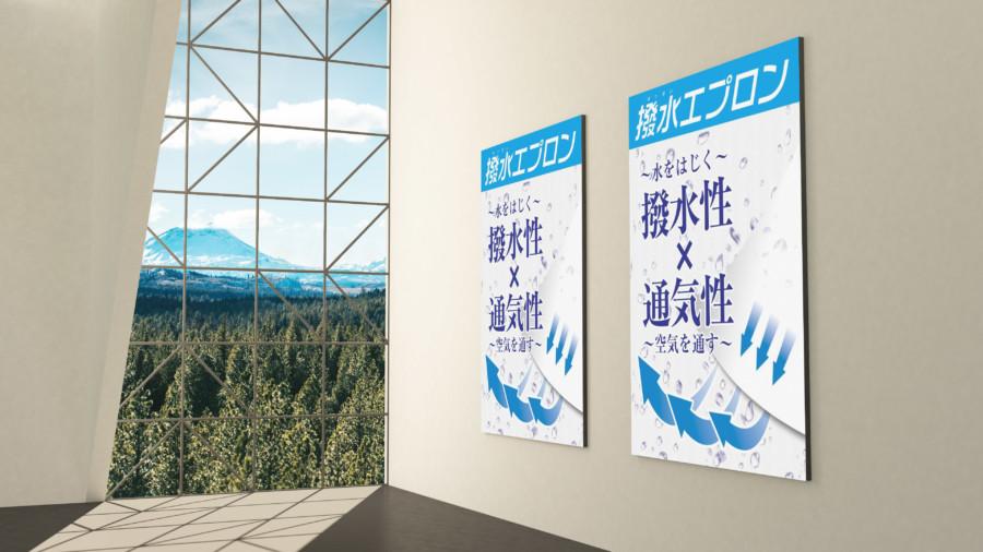 展示会のパネルデザイン