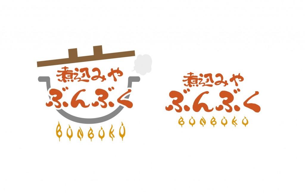 居酒屋のロゴデザイン