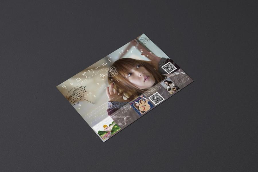 写真ベースの可愛いライブ&リリース告知チラシデザイン