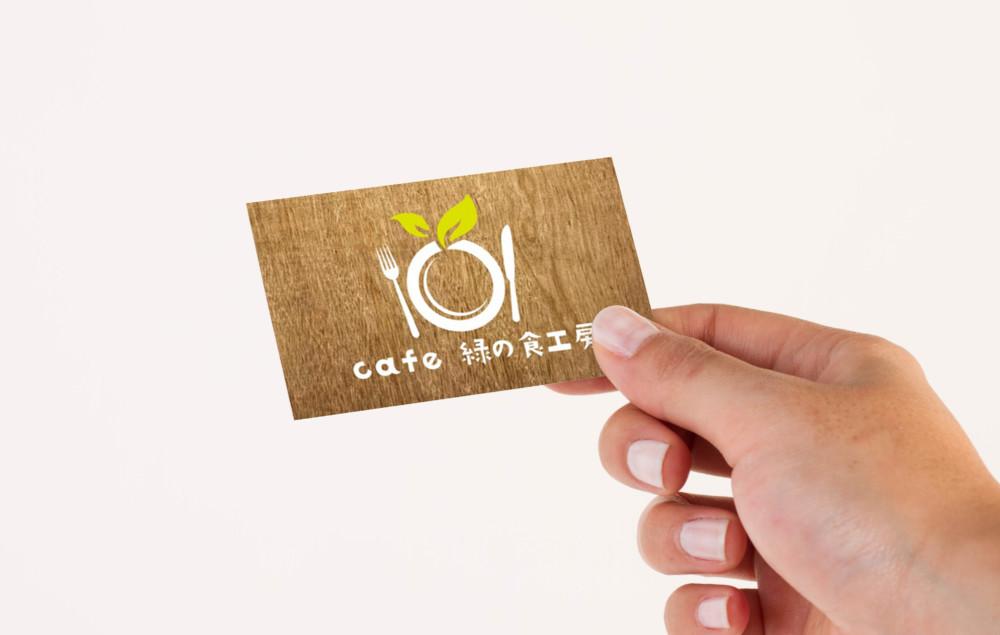 カフェのショップカードデザイン作成依頼事例