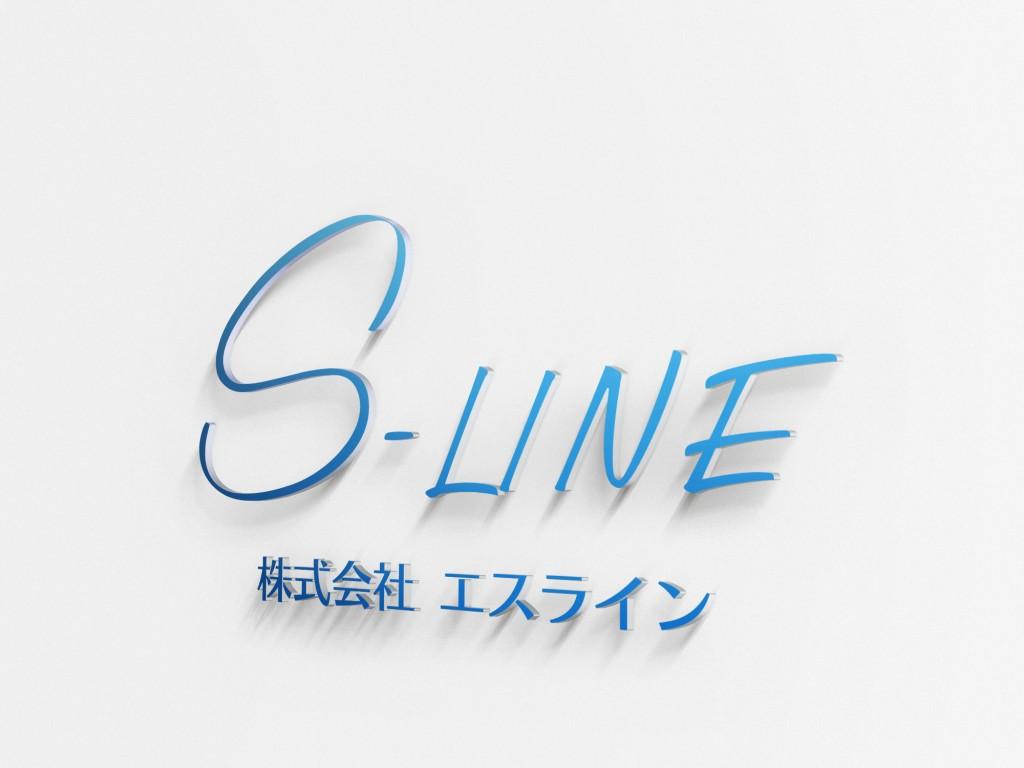 芸能事務所の会社ロゴデザイン
