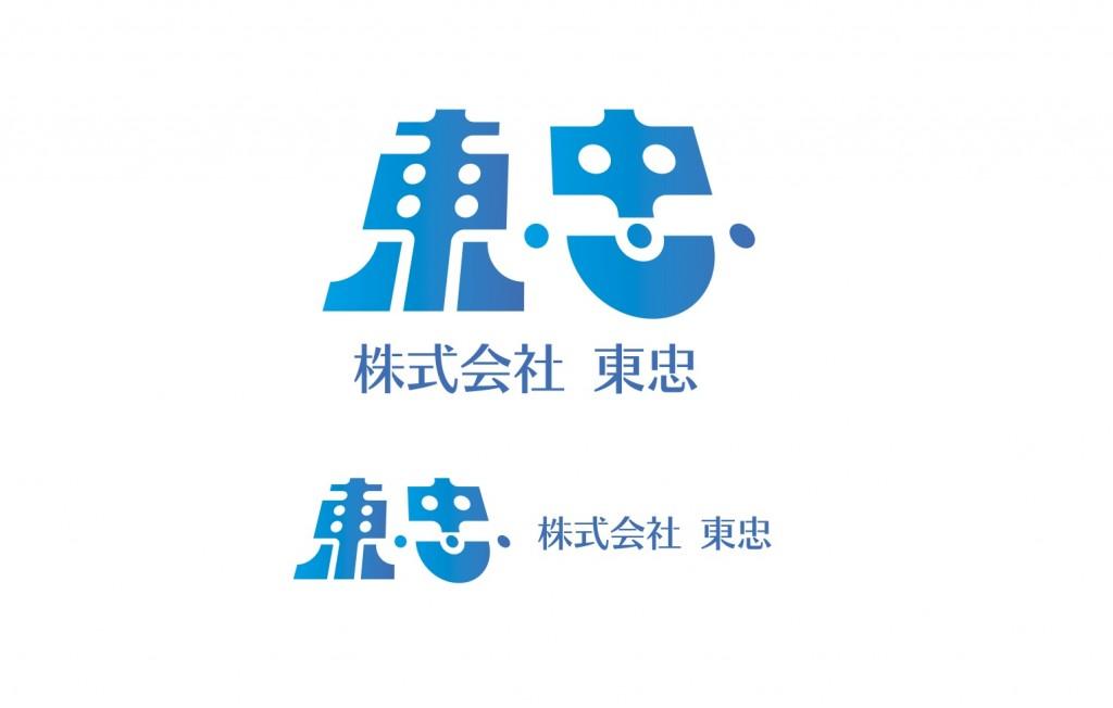 建設会社のロゴデザイン