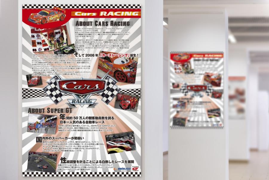 レーシングイベントの紹介ポスターデザイン