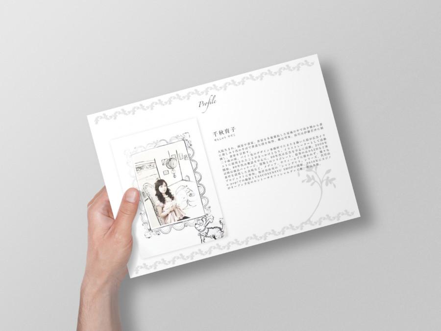 アーティスト紹介用のキュートなパネルデザイン