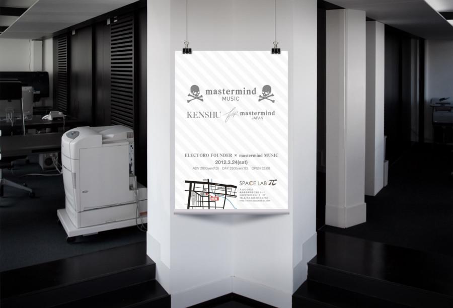 ファッション×DJイベントのオシャレでシンプルなポスターデザイン