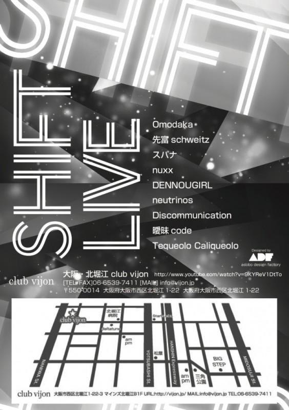 音楽イベントのチラシデザイン