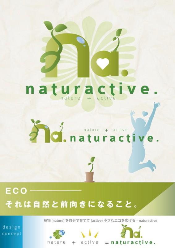 エコ製品の展示会用ポスターデザイン