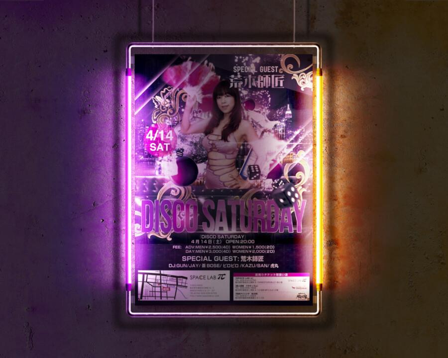 イベントポスターのデザイン例