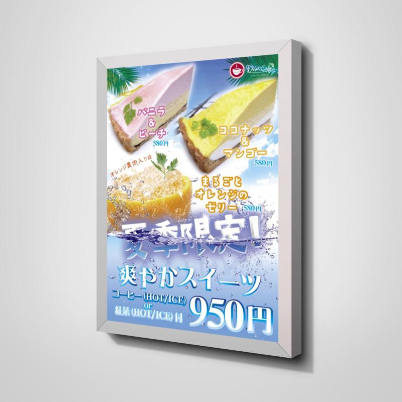 夏季限定のトロピカルなスイーツPR用ポスターデザイン