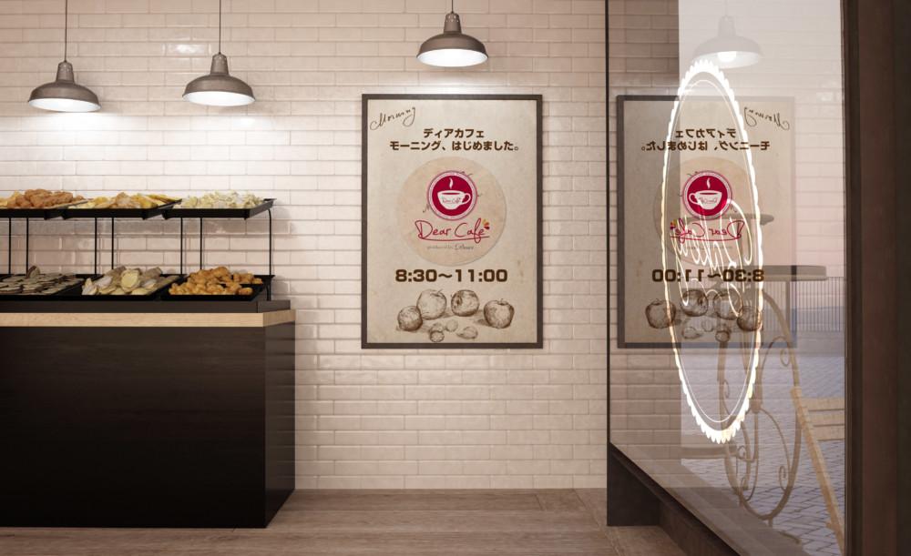 カフェのポスター作成依頼