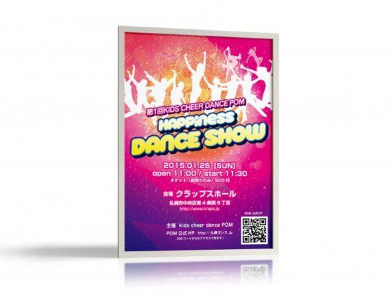 ダンスショーのポスター