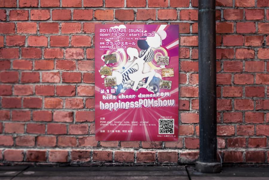 元気いっぱいのキッズチアダンスショーのポスターデザイン
