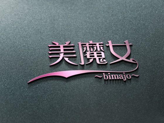 ピンクが基調のバーのロゴデザイン2